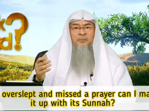 If I overslept and missed a prayer can I make it up with its Sunnah?