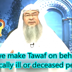 Is it permissible to do Tawaf on behalf of others, Recite Fateha or Yasin for the deceased