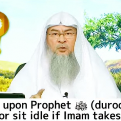 Salutation on Prophetﷺ (Durood) in 1st tashahhud or sit idle if imam takes too long?