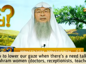 How to lower gaze when you have to talk to non mahram women like doctor, teacher, receptionist