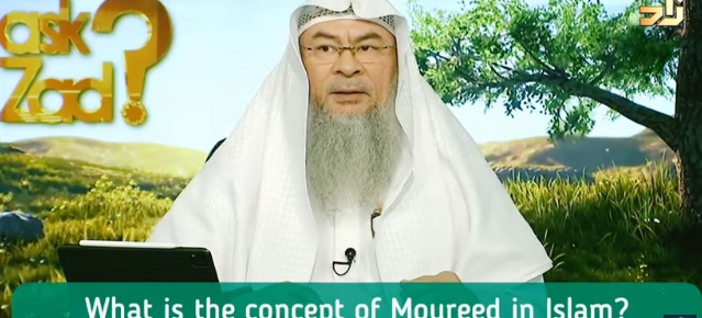 What is the concept of Mureed in Islam?