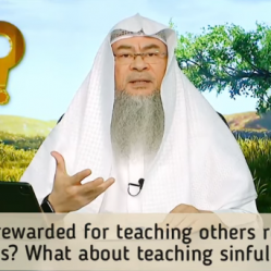 Are we rewarded for teaching good deeds What about influencing sinful things, will we get their sins