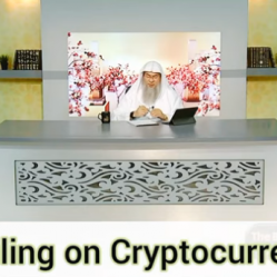 Ruling on Cryptocurrency