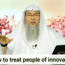 How should we treat people of innovation?