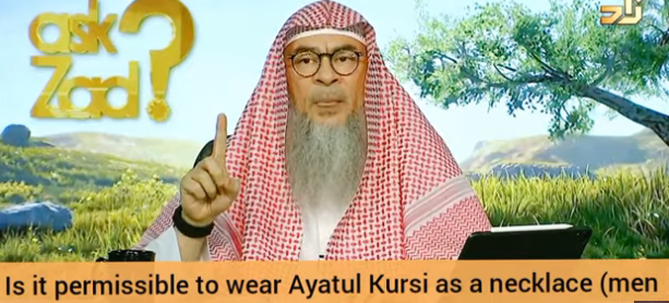 Can I wear Ayat al kursi as a necklace? If it falls, can we kiss it?