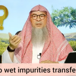 Do wet impurities transfer?