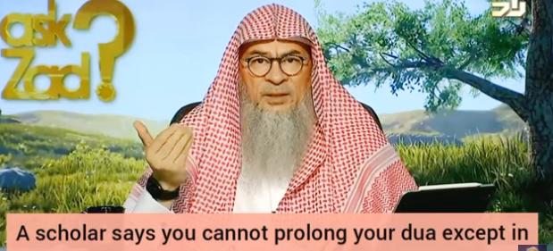 A scholar says you cannot prolong your dua except in nafl salah