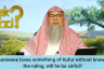 If someone loves or does something of kufr without knowing ruling, will he be sinful