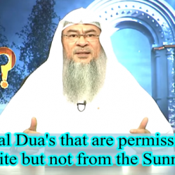 Do I have to be married, reach the age of forty to recite the Dua mentioned in Surah Ahqaf, Ayah no 15?