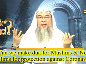 ​Can we make dua for muslims and non muslims for protection against coronavirus?
