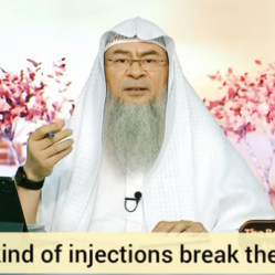 What kind of injections break the fast?