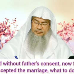 Got married without girl's father's consent, is the marriage valid? What to do now?