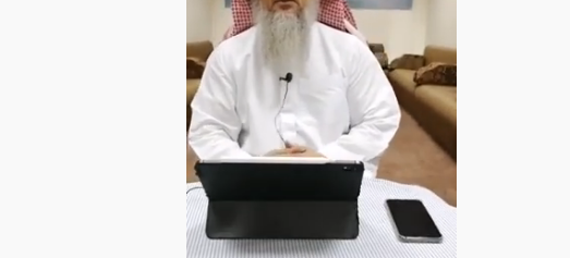 Learn Fiqh with Al-Hakeem   Judging Disputes and Testimonies