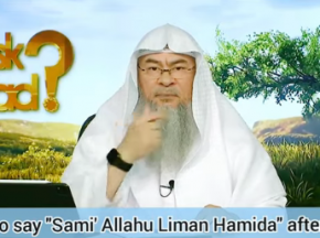 When to say Sami Allah huliman hamida'