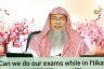 Can we write our exams while in eitikaf?