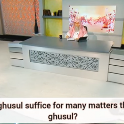 Does one ghusl suffice for many impurities (Sexual impurity, Janaba, Menses etc)?