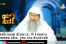Conditional divorce - If I marry someone else, you are divorced