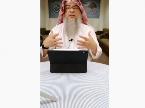 Learn Fiqh with Al-Hakeem   what is specifically forbidden to eat