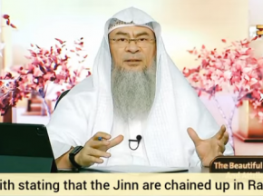 The hadith stating that the Jinn are chained in Ramadan