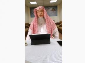 Learn Fiqh with Al-Hakeem   Mandatory Punishments