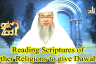Reading Scriptures of other religions to give Dawah?