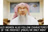 Should women also follow the characteristics of Prophet ﷺ or only men?