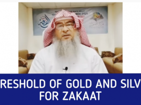 Threshold (Nisab) of Gold and Silver for Zakat