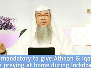 Is it mandatory to give Adhan & Iqamah when praying at home