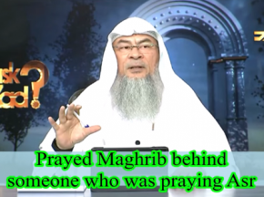 Praying Maghrib behind an imam who was praying Asr