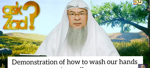 Demonstration of how to wash our hands in wudu