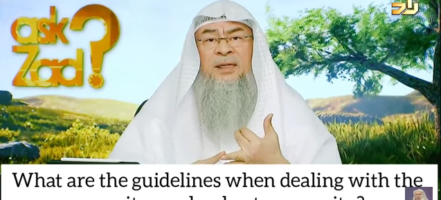 The guidelines when dealing with the opposite gender (non mahram) due to necessity