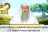 Celebrating Prophet's Birthday? Is there any importance of the month of Rabiul Awwal