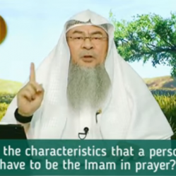 What are the characteristics a person should have to be the imam in prayer?