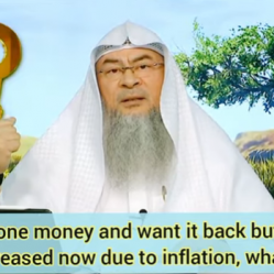 Lent someone money but the value has decreased due to inflation, how much to take back now?