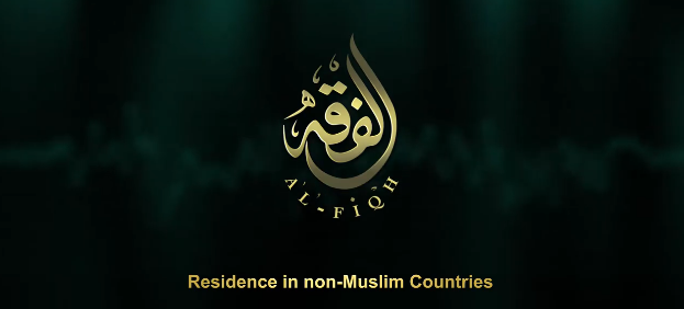 Residence in Non-Muslims Countries