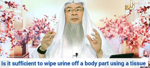 Is it sufficient to wipe off urine from body part using tissue or must it be washed with water