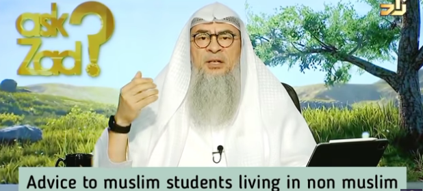 Advice to muslim students (& their parents) living in non muslim countries