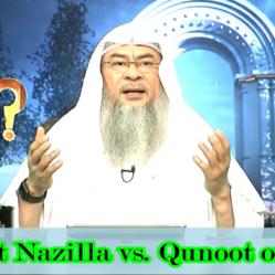 Qunoot during Calamities (Qunoot Nazilah)