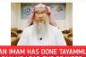 Reward for women praying at home better than at masjid, even in Makkah haram