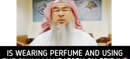 Is wearing perfume and using the Miswak mandatory on Friday?