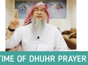 Time for dhuhr prayer