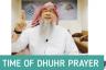 Time for dhuhr prayer