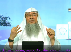 Difference between doing Sujood as Sahu before & after Salam