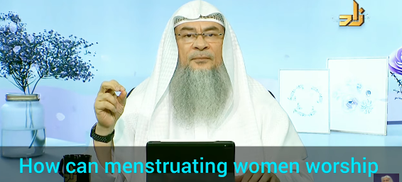 How can menstruating women worship & make dua in the last third of the night?