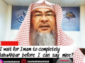 Must I wait for the Imam to completely say AllahuAkbar before I say mine?