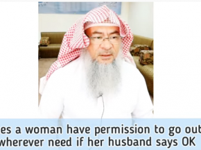 Can a woman go out whenever she wants if she has a general permission from husband?