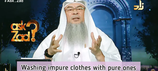 Washing impure clothes with pure ones & stains that remain