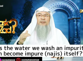 Does the water we wash an impurity with, become impure itself?