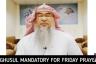 Is ghusl mandatory for Friday Prayer?