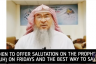 When to offer salutations on the Prophet ﷺ on Friday?